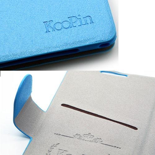 KooPin Samsung Note 3 Neo  N7505  璀璨星光系列 立架式側