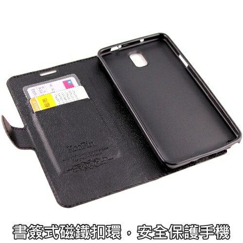 KooPin Samsung Galaxy Note3 (N9000) 商務簡約系列 可立式皮套