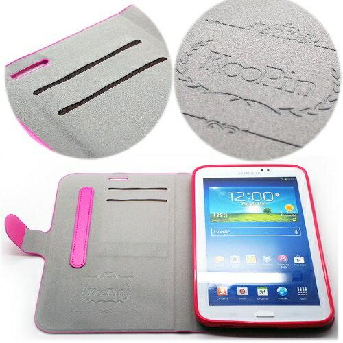 KooPin Samsung Galaxy Tab3 7.0 璀璨星光系列 立架式側掀皮套