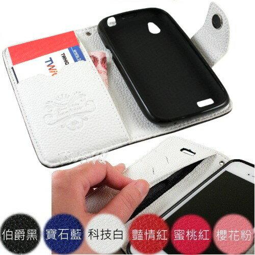 KooPin HTC Desire Q 雙料縫線 側掀(立架式)皮套