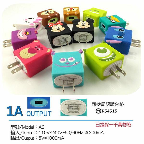 【Disney】可愛造型充電轉接插頭 USB充電器-柴郡貓/瑪麗貓