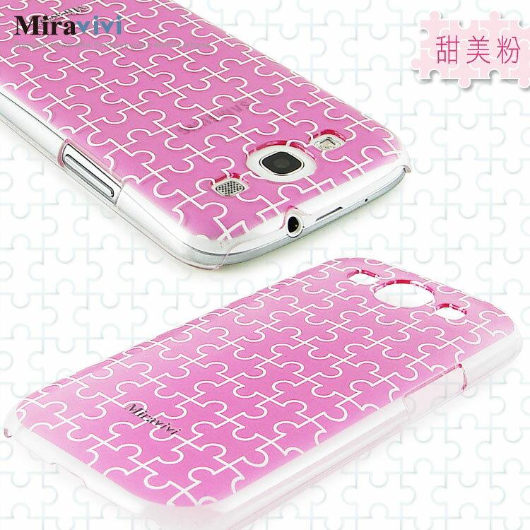 Miravivi SAMSUNG Galaxy S3 i9300 潮流拼圖浮雕保護殼