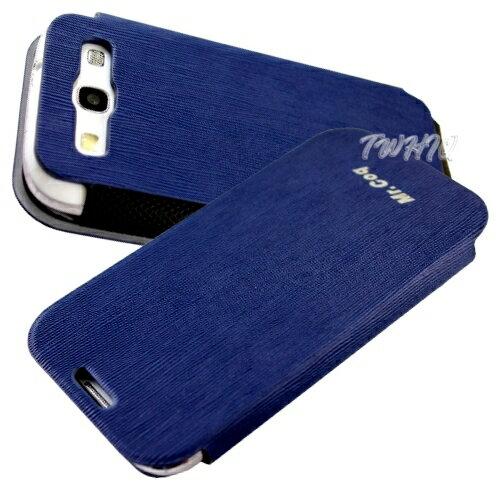 Samsung Galaxy S3 i9300 立體木紋 超薄側掀皮套◆送很大!專用型螢幕保護貼◆