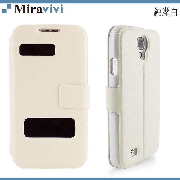 Miravivi Samsung Galaxy S4 (I9500) 感應觸控可立式筆記本皮套◆送! 運動風手機皮套(尺寸顏色不可挑)◆