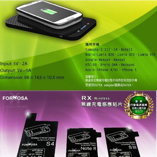 Samsung Galaxy Note2 /N7100 通過Qi認證 無線充電板(贈送感應貼片)