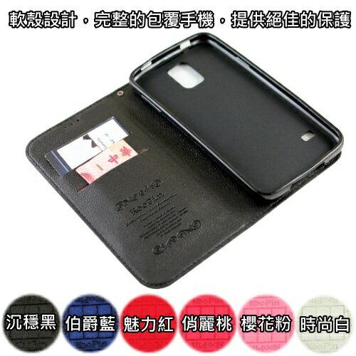 KooPin Samsung Galaxy S5 (i9600) 隱磁系列 超薄可立式側掀皮套