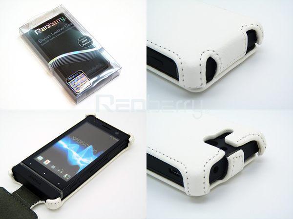 SONY XPeria U ST25i 下掀式/掀蓋式皮套 荔枝紋限定款◆送很大!專用型螢幕保護貼◆