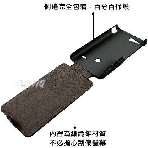 SONY Xperia go ST27i 時尚鑽石紋 下掀式/掀蓋式手機皮套