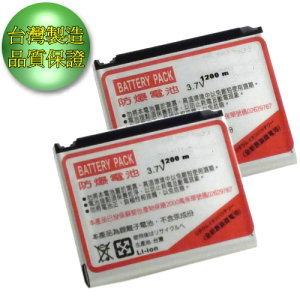 【TWHIQ優質二入】SonyEricsson W660 高容量1200mAh防爆鋰電池--附電池盒『免運優惠』