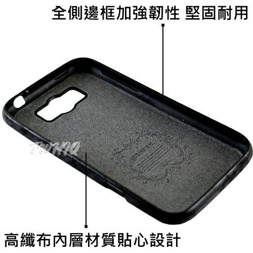 gamax HTC Sensation XL /感動 XL 時尚交織紋系列 保護殼◆送很大!! USB 車充◆