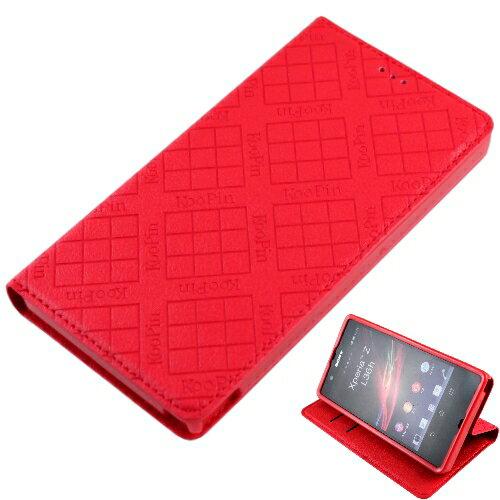 KooPin Sony Xperia Z (C6602) 隱磁系列 超薄可立式側掀皮套
