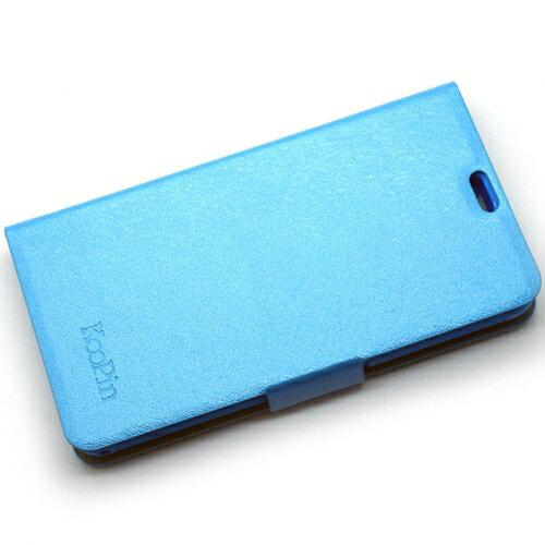 KooPin Sony Xperia Z1 Compact (D5503) 璀璨星光系列 立架式側掀皮套