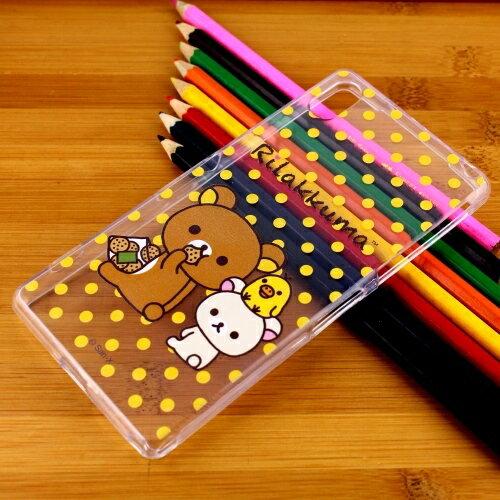 Rilakkuma 拉拉熊 懶懶熊 SONY Xperia Z2  D6503  彩繪透明