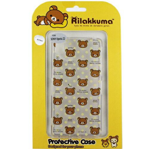 Rilakkuma 拉拉熊/懶懶熊 SONY Xperia Z2 (D6503) 彩繪透明保護軟套-繽紛大頭熊
