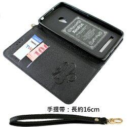 KooPin ASUS ZenFone 5 隱磁系列 手提式菱格包