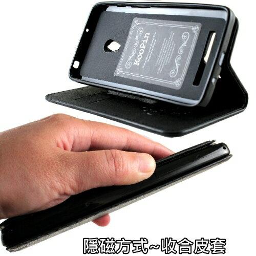 KooPin ASUS ZenFone 6 隱磁系列 手提式菱格包