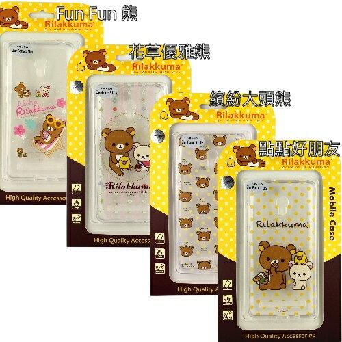 Rilakkuma 拉拉熊/懶懶熊 Asus Zenfone 5 Lite (A502CG) 彩繪透明保護軟套