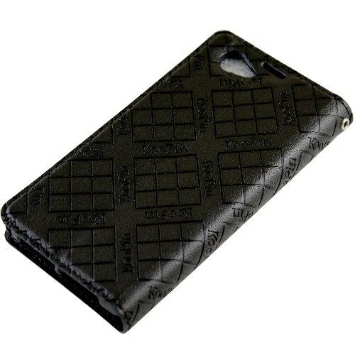 KooPin Sony Xperia Z1 Compact 4.3吋 (D5503) 隱磁系列 超薄可立式側掀皮套