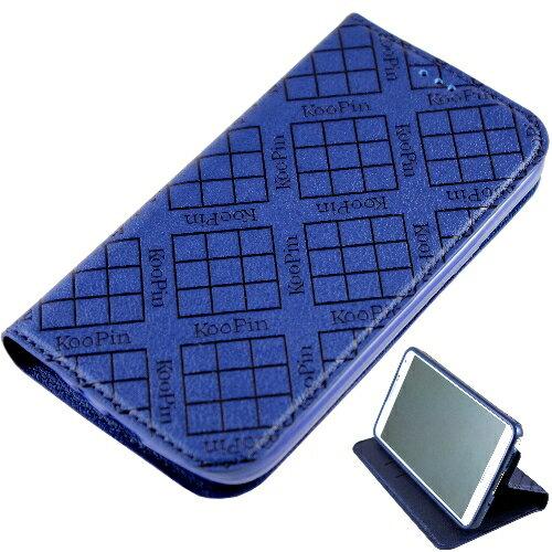 KooPin 三星 Galaxy Grand Neo i9060 隱磁系列 超薄可立式側掀皮套