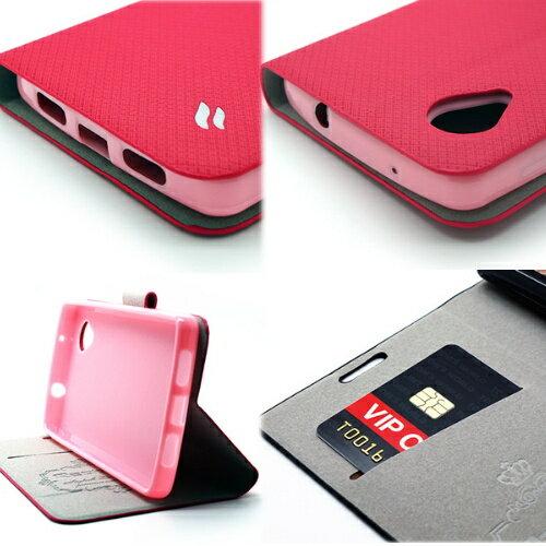 Redberry Google Nexus 5 甜漾簡約 立架式皮套