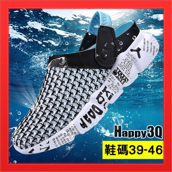 外穿拖鞋時尚涼鞋男鞋46沙灘鞋45懶人鞋43鳥巢鞋散步鞋43-多色39-46【AAA4520】