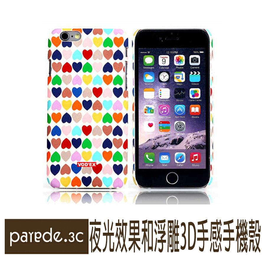 潮流3D浮雕夜光手機殼 26愛心  動物 磨砂手感 iPhone6/6S 5S SE 6+【Parade.3C派瑞德】