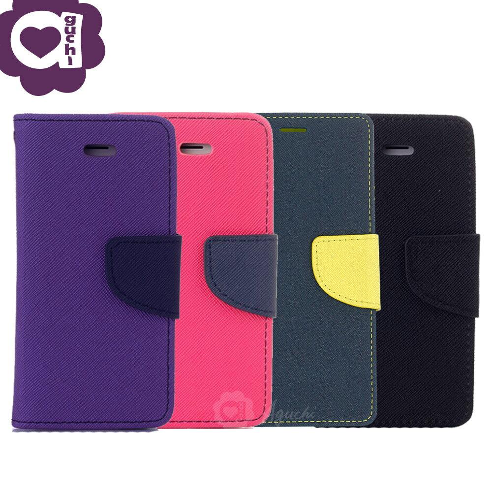 Samsung Galaxy S10e (5.8 吋) 馬卡龍雙色手機皮套 撞色側掀支架式皮套 矽膠軟殼 紫桃藍黑多色可選