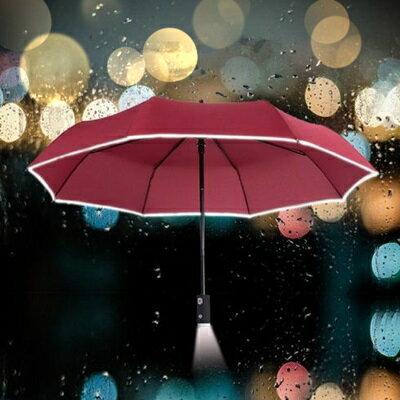 自動雨傘  摺疊傘  遮陽傘-時尚反光創意三折八骨雨傘4色73pp95【獨家進口】【米蘭精品】