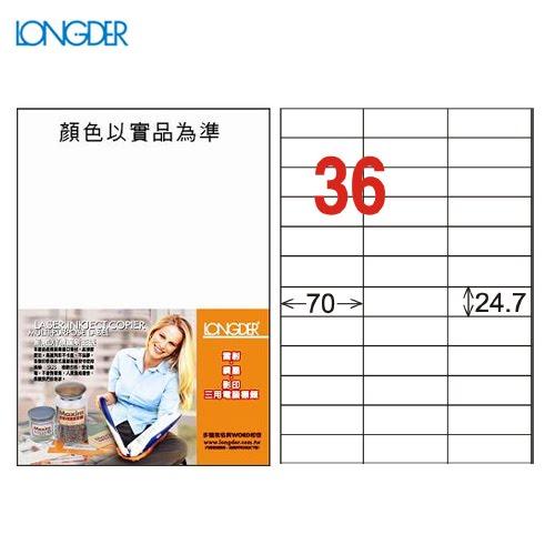 必購網:必購網【longder龍德】電腦標籤紙36格LD-830-W-A白色105張影印雷射貼紙兩盒免運