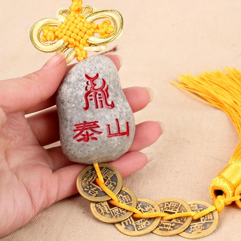 聚緣閣風水家用泰山石敢當掛件五帝錢石敢當擺件泰山石工藝品掛飾1入