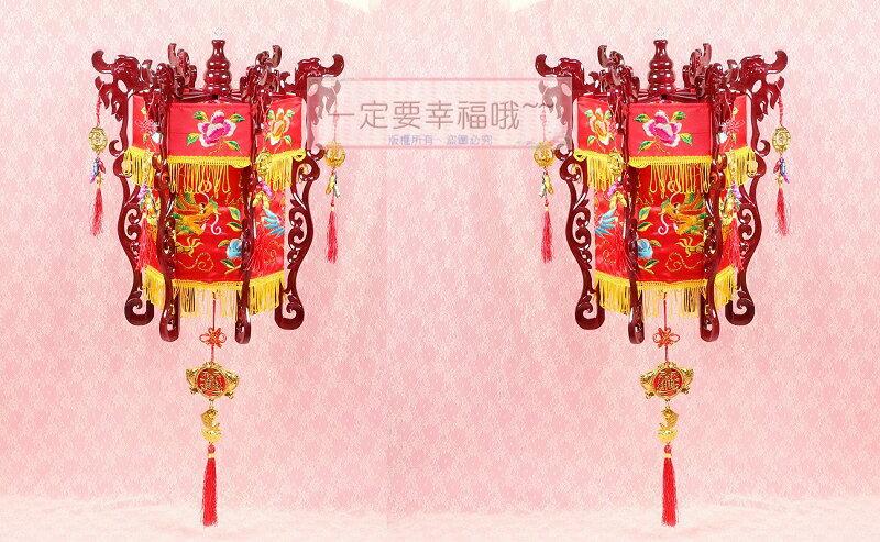 一定要幸福哦~~宮燈一對(新娘燈、新郎燈)結婚用品、嫁妝禮品 - 限時優惠好康折扣