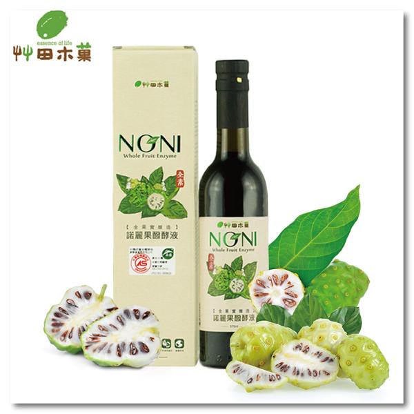 有機諾麗醱酵液【禾嘉食葉】艸田木菓375ml