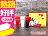 Moschino 奧莉薇 聖誕限量禮盒 (淡香水50ml+沐浴精100ml+身體乳100ml) 超可愛!◐香水綁馬尾◐ 0