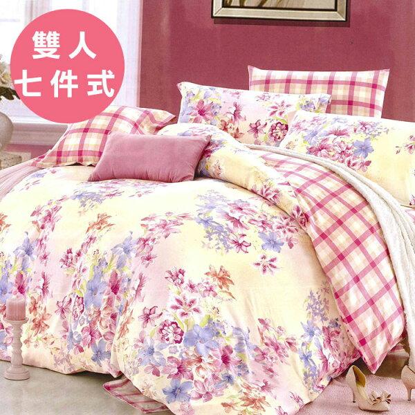 天鵝絨雙人舖棉兩用被床罩豪華七件套✤朵拉伊露✤