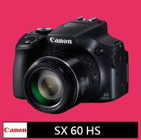 Canon佳能到Canon PowerShot SX60 HS ★(公司貨)