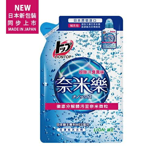 代購現貨 日本原裝LION 奈米樂超濃縮洗衣精450g IF0418
