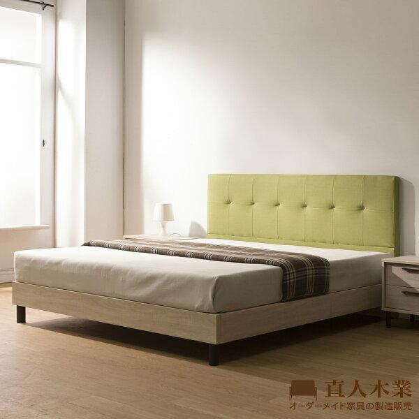 【日本直人木業】COCO白橡6尺草原綠貓捉布床頭立式全木芯板床組