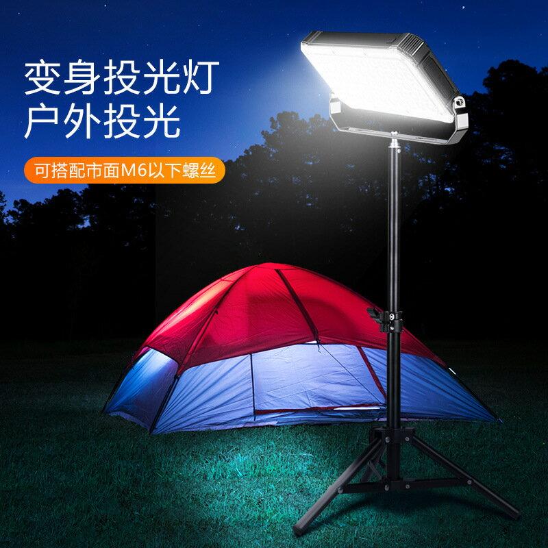 led野營燈露營燈戶外照明100w手電筒