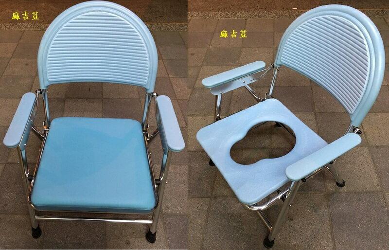 加寬椅形收合式鋁合金便器椅/洗澡椅/馬桶椅可當沙發椅子 加大EVA背墊冬天不冰冷更舒適 可搭包大人濕巾/看護墊使用