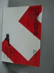 【書寶二手書T2/一般小說_OKI】巴西來的男孩_柯清心, 艾拉‧雷文