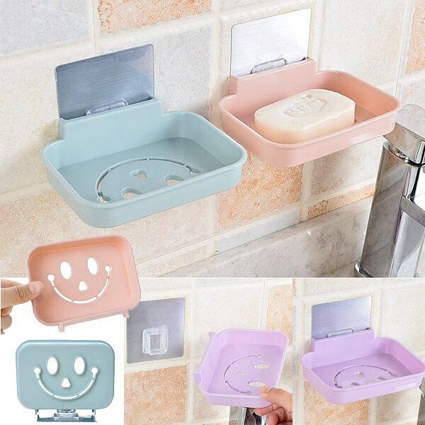 北歐風笑臉肥皂盒 香皂盒 無痕 瀝水 瀝水架 肥皂盒 廚房 置物架 海綿架 居家 團購 批發【RS725】