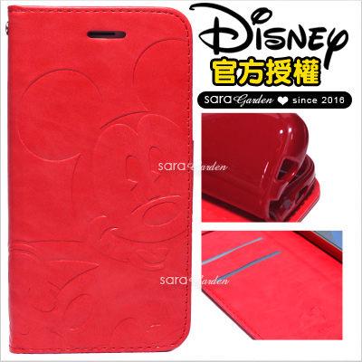 官方授權 迪士尼 Disney 米奇 米老鼠 Mickey 壓紋 iPhone 6 6S HTC 10 X9 翻蓋 皮套 手機套【微笑紅】