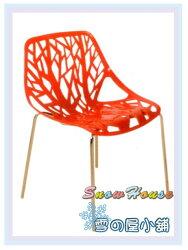 ╭☆雪之屋居家生活館☆╯R596-12 8077洽談椅(紅色)/造型椅/餐椅/休閒椅/洞洞椅/會客椅/櫃檯椅/吧檯椅