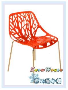 ╭☆雪之屋居家生活館☆╯AA611-028077洽談椅(紅色)造型椅餐椅休閒椅洞洞椅會客椅櫃檯椅吧檯椅