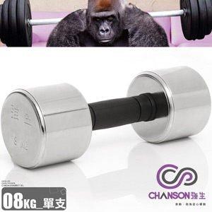 【H.Y SPORT】強生CHANSON 電鍍啞鈴 3kg (單支)3公斤