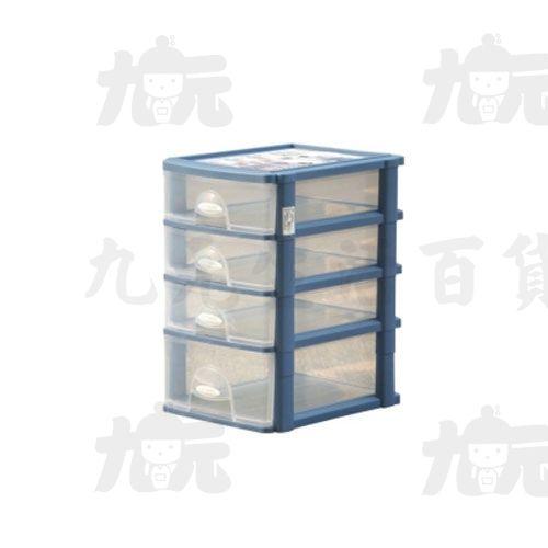 【九元生活百貨】聯府DG-103經典四層文書櫃置物櫃收納櫃DG103