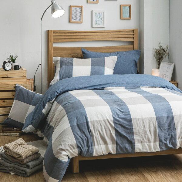 床包被套組雙人【質素日常系列-藍色格紋】質感水洗棉,含兩件枕套,戀家小舖