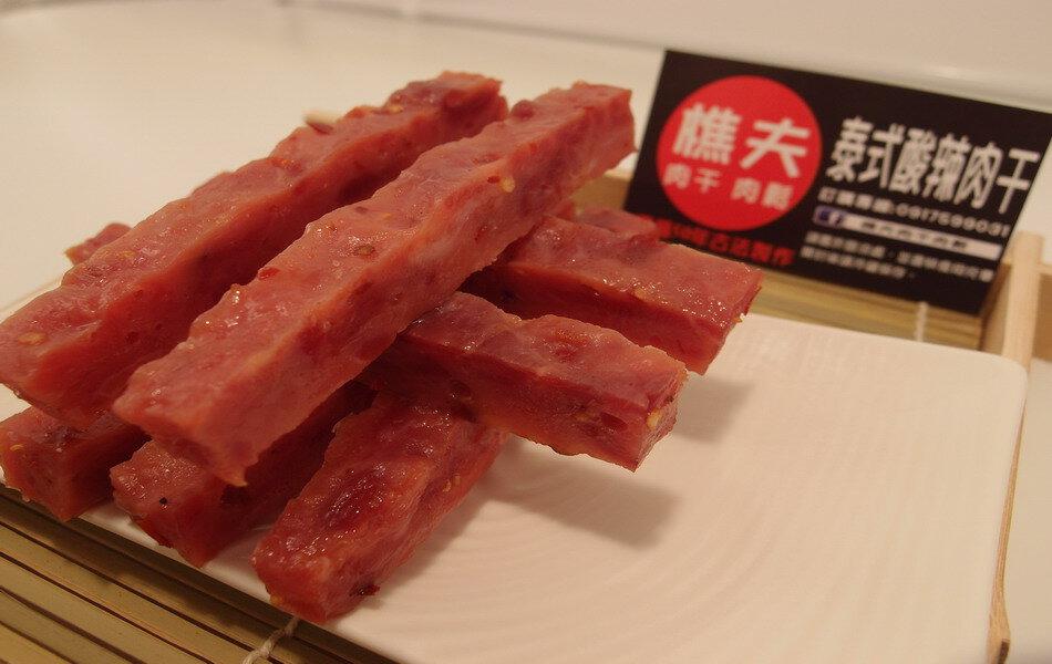 泰式酸辣-筷子肉干?