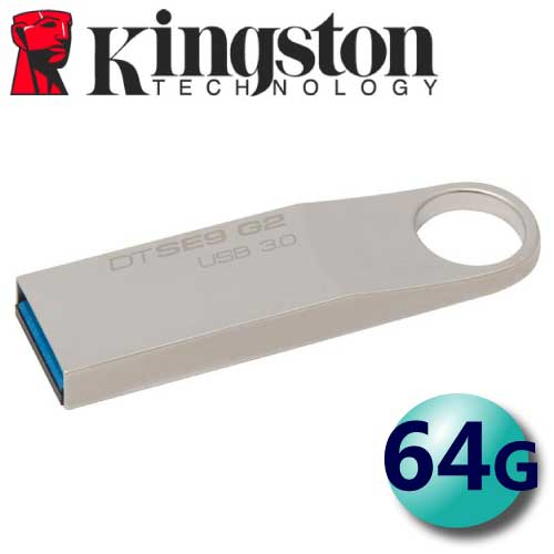 Kingston 金士頓 64GB DTSE9G2 SE9G2 USB3.0 隨身碟 - 限時優惠好康折扣