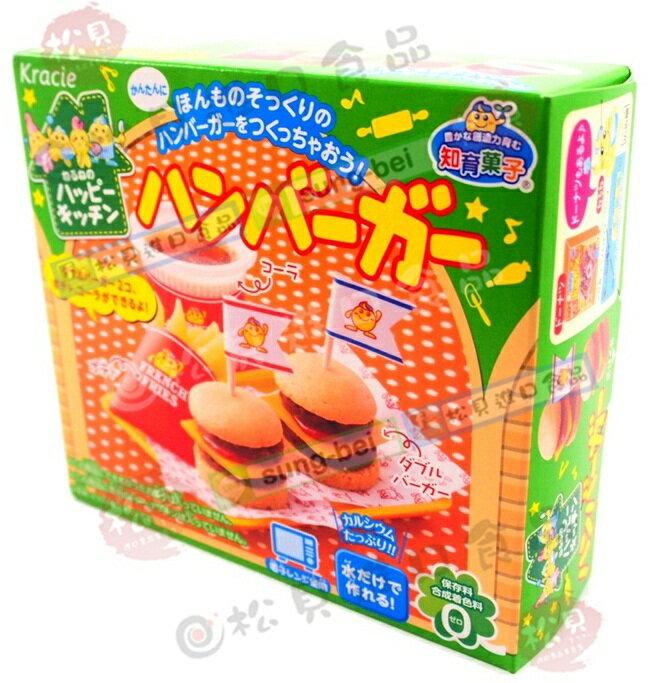 知育果子創意DIY漢堡小達人22g【4901551354283】